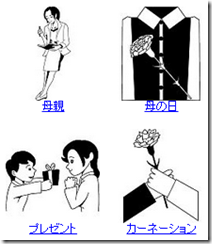 母の日・カーネーション・メッセージ 塗り絵用白黒イラスト素材1