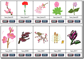 桜の無料イラスト素材まとめ7