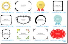 フレームデザインのサイトへ ... : 鬼のお面 手作り : すべての講義