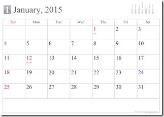 カレンダー 2015年月齢カレンダー : 2015年(平成27年)年間・月間 ...