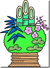 お正月飾りを外す松の内の期間はいつまで? 松の内の意味や由来とは?
