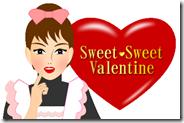 バレンタイン イラスト素材まとめ3