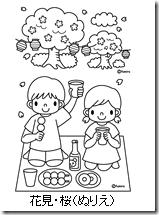 4月桜花びら 塗り絵用白黒のかわいい無料イラスト素材まとめ