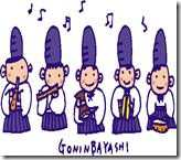 ひな祭りの歌(うれしいひな祭り) 歌詞の意味