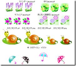 6月(梅雨・花・あじさい・カエル)のイラスト素材まとめ16