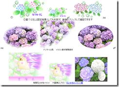 6月(梅雨・花・あじさい・カエル)のイラスト素材まとめ17