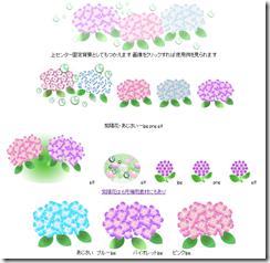 6月(梅雨・花・あじさい・カエル)のイラスト素材まとめ18