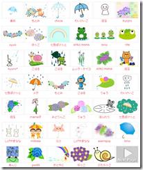 6月(梅雨・花・あじさい・カエル)のイラスト素材まとめ20