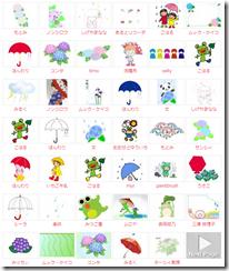 6月(梅雨・花・あじさい・カエル)のイラスト素材まとめ21