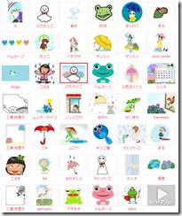 6月(梅雨・花・あじさい・カエル)のイラスト素材まとめ22
