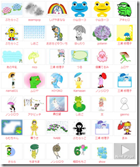 6月(梅雨・花・あじさい・カエル)のイラスト素材まとめ23