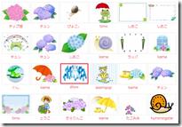6月(梅雨・花・あじさい・カエル)のイラスト素材まとめ25