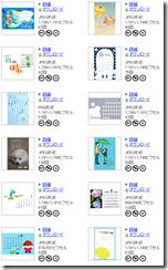 6月(梅雨・花・あじさい・カエル)のイラスト素材まとめ30
