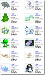 6月(梅雨・花・あじさい・カエル)のイラスト素材まとめ32
