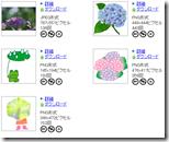 6月(梅雨・花・あじさい・カエル)のイラスト素材まとめ34