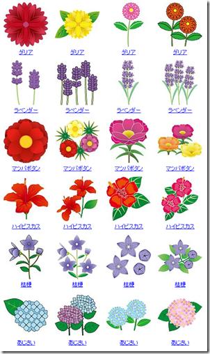 夏の花イラスト素材まとめ2