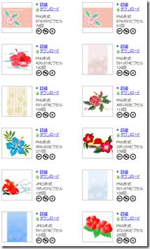 夏の花イラスト素材まとめ4