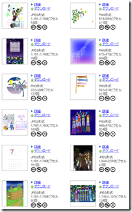 七夕のイラスト素材まとめ6