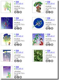 七夕のイラスト素材まとめ8