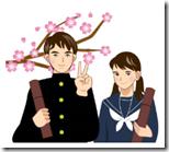 春の行事(卒業・入学・文字)かわいい無料イラスト素材まとめ