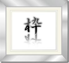 枠・フレームの無料イラスト素材(かわいい、シンプル、おしゃれ)