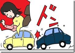 交通事故の始末書の書き方【ポイント・構成・例文】