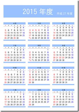 シンプルなカレンダー2
