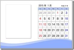 シンプルなカレンダー7