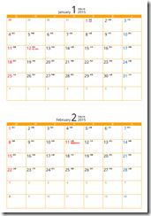 シンプルなカレンダー17