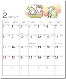 イラスト付きカレンダー2