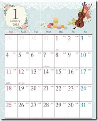 イラスト付きカレンダー14