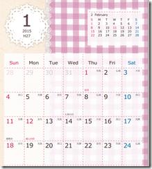 イラスト付きカレンダー15