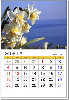 イラスト付きカレンダー16