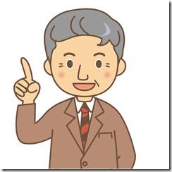 上司から新入社員への初日の挨拶・メッセージの例文