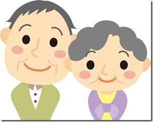 敬老の日のメッセージの例文|子供から親(実父母・義父母)へ贈る言葉