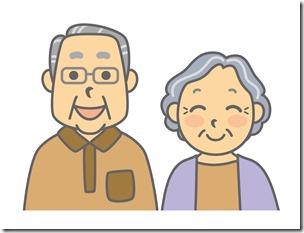 敬老の日のメッセージの例文|孫から祖父母へ贈る言葉