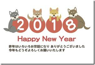 【戌(いぬ)】2018年の年賀状の無料イラスト・テンプレートまとめ